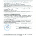 Cil-Glamour-sertifikat-22