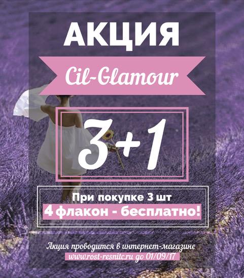cil-glamour-sale-1708