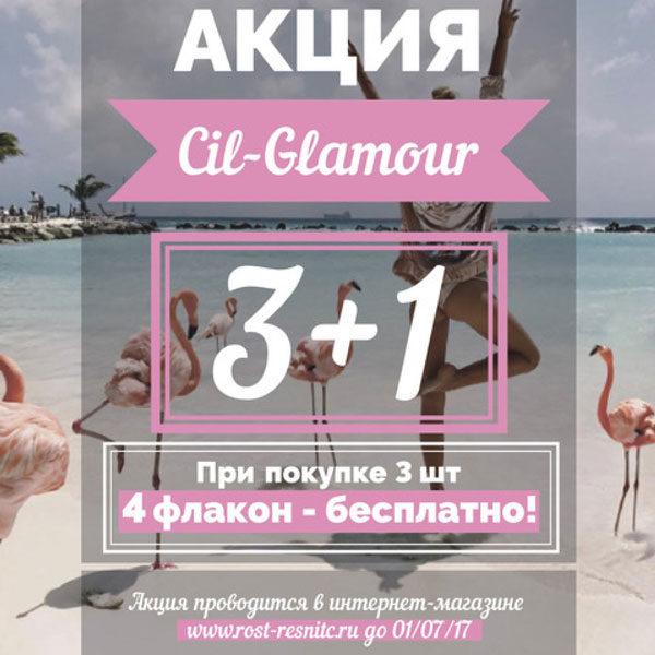cil-glamour-sale-17